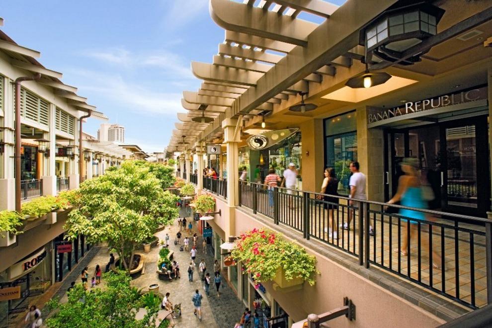 مرکز خرید آلا موآنا هاوایی