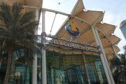 مراکز خرید دوحه قطر