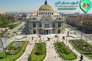 کاخ هنرهای زیبا مکزیک
