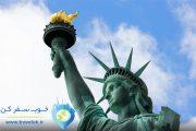 مجسمه آزادی آمریکا