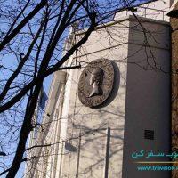 موزه مادام توسو