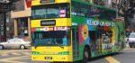 اتوبوس گردشگری توریستی کوالالامپور
